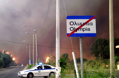 olympia7.jpg