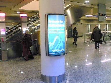 frankfurt-airport_small1.jpg